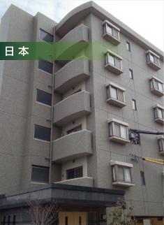 日本 オフィス